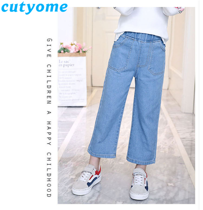 Teenage girls wide leg jeans pants8