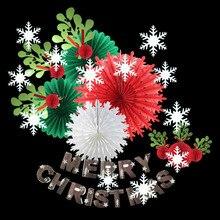 лучшая цена 13pcs/set Christmas Paper Decoration Kit Snowflake Fans Garland Banner Paper Crafts Hanging Decoration Romantic Adornment