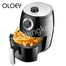 High Capacity Household Intelligent Air Fryer Smoke-free Electric Fryer Fries Machine 2.6L Multifunction Low Fat Non-stick Pan стоимость