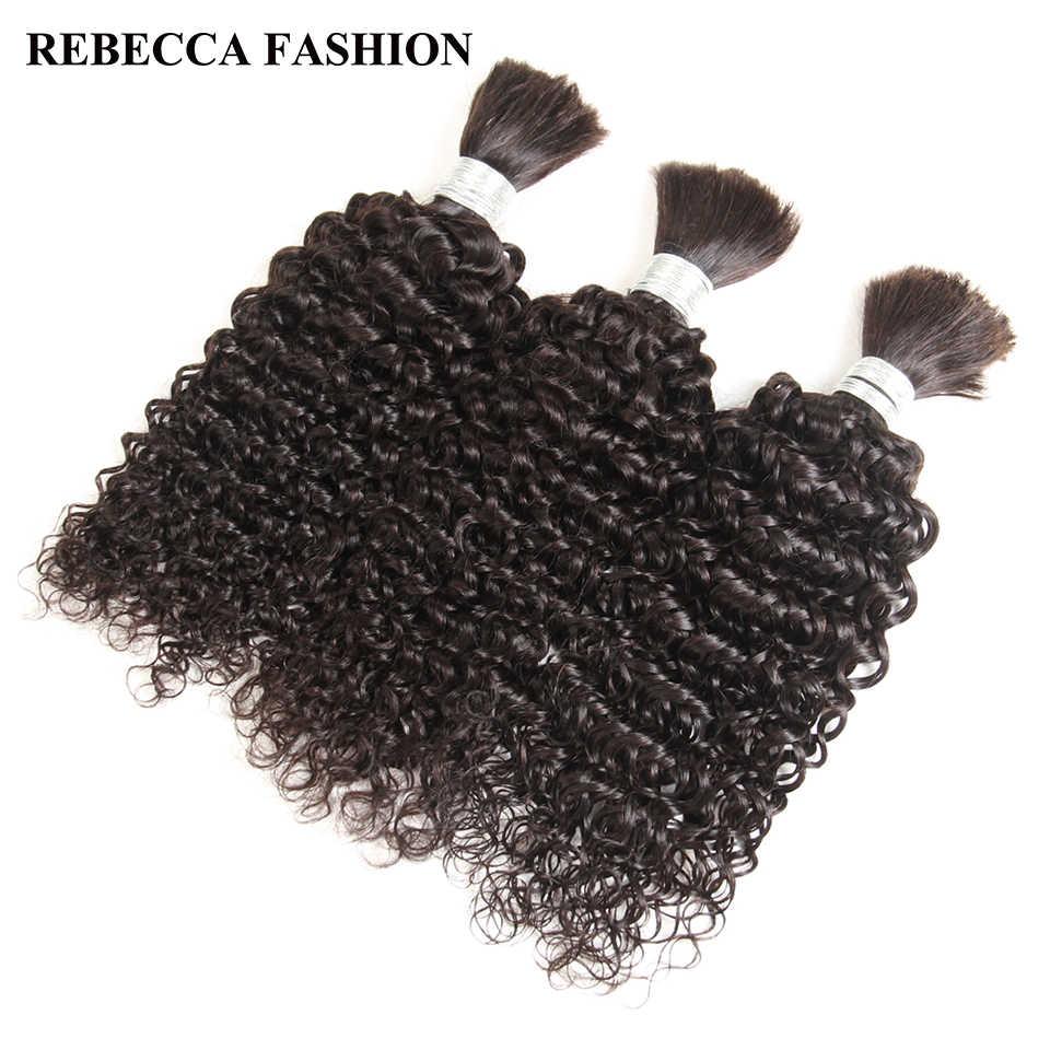 Rebecca No Weft малазийские Remy человеческие волосы вязанные крючком косички оптом 3 шт. Jerry Curl оптом человеческие волосы для плетения натурального цвета