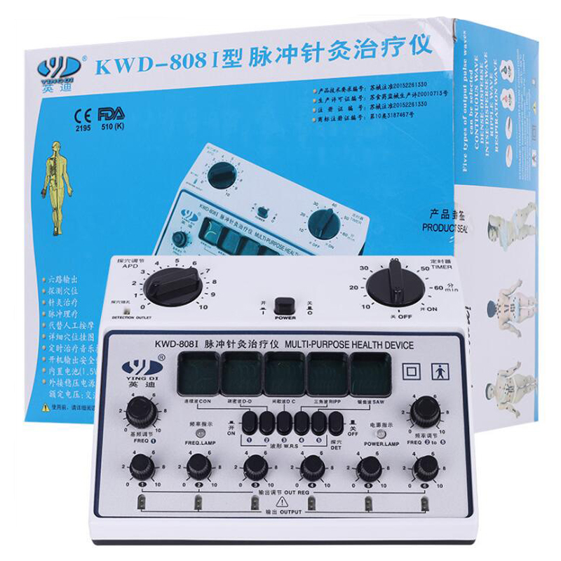 New Upgrade Ying Di brand Serial QuickResult Therapeutic Pulse electrotherapy acupuncture stimulator Therapy machine massager