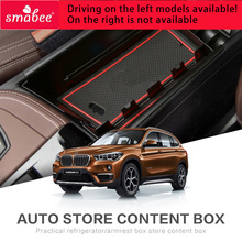 For BMW 2017 X1 Car Center Console Tray Car central armrest box storage box Interior Accessories Stowing Tidying