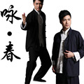 Bruce Lee Kung Fu Wing Chun Clothing Chinese TangTai Chi Costume Martial Art Wushu Uniform Set classic cotton breathable clothes