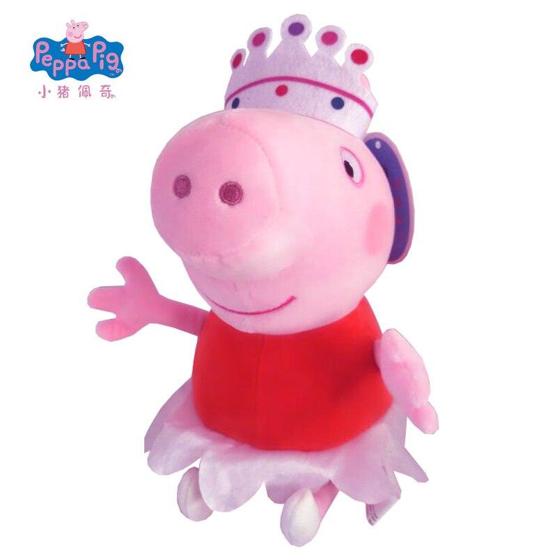 Peppa Pig Sofa Thecreativescientist Com