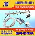 1 Conjunto GSM 900 MHz Repetidor de Sinal de Telefone Celular Booster GSM950-B2 + antena + libera hipping