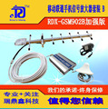 1 Set GSM 900 MHz Repeater Cell Phone Signal Booster GSM950-B2+antenna +frees hipping