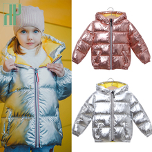 цена на HH Toddler Girls winter coat shiny Silver pink snowsuit kids down jacket Boys Hooded Coat parka children Outerwear wear 2-7years