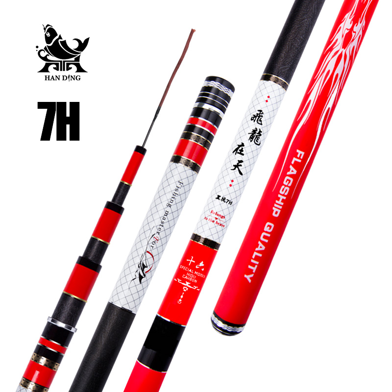 Handing High Carbon Material SuperHard Fishing rod Telescopic Rod Sea fishing Rod Taiwan Fishing Rod For big carp Fishing pole ftk 99% high carbon feeder fishing rod c w 15 40g 2sec 40 90g 3sec carp rod superhard fishing rod