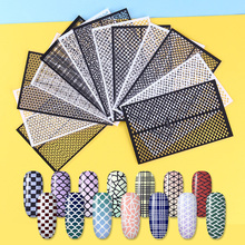 14 Sheets Ultra-thin Adhesive Nail Vinyls Set Fish Scale Plaid Net Line Hollow 3D Nail Stencil Sticker Kit Nail Art Decals