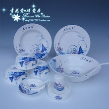 Moonlight Jingdezhen 28 head blue glaze ceramic bone china tableware gift packaging