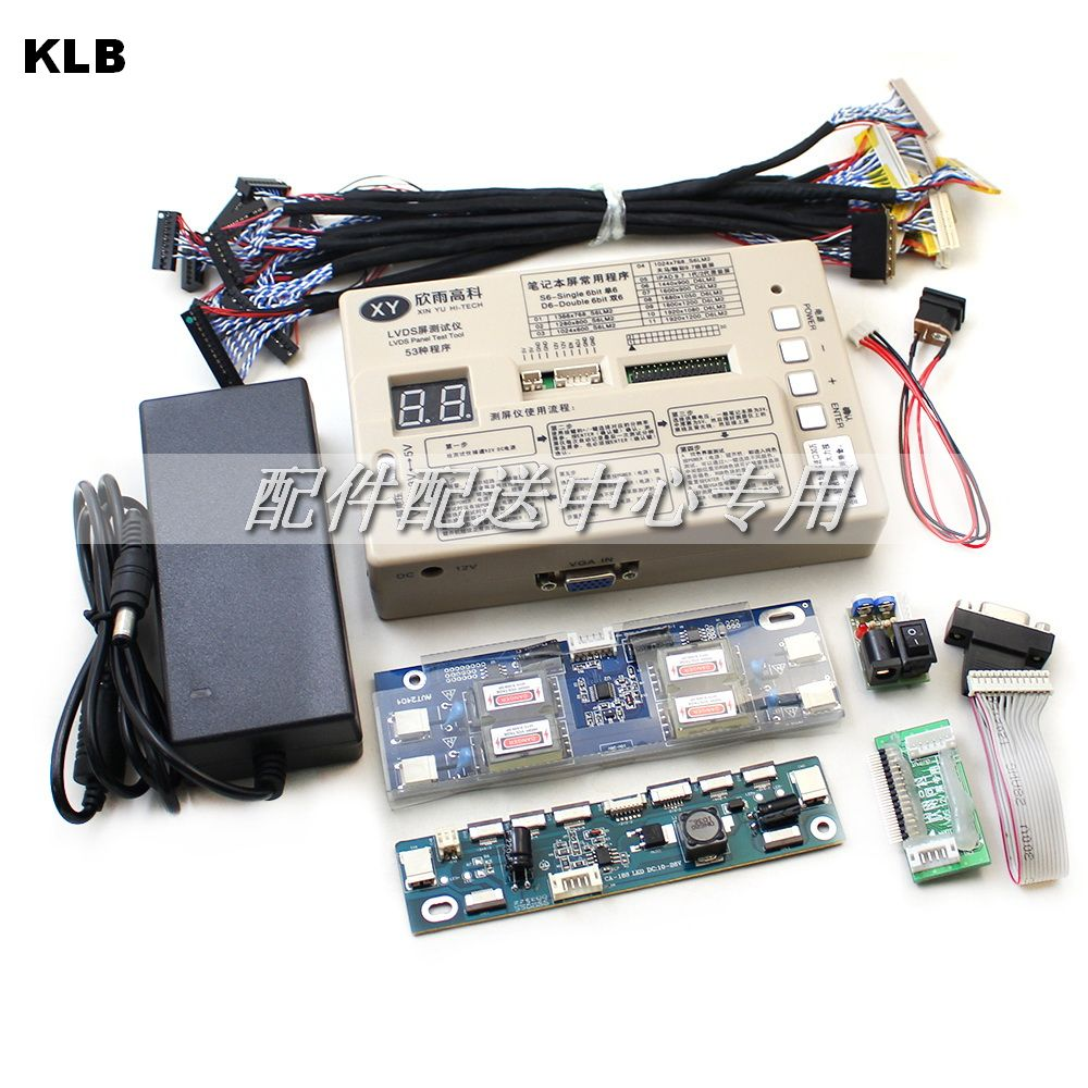 Panel Test Tool LCD LED Screen Tester Built in 53 Kinds Program w English Instruction VGA