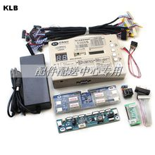 Test-Tool Panel Program LVDS Lcd/led-Screen-Tester Cable Vga-Inverter Instruction 4a-Adapter