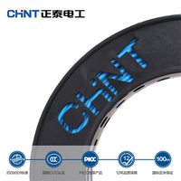 CHNT Wire And Cable National Standard Multi-strand Soft Wire GB Copper Wire BVR 1.5 Square 100 Meters