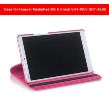цена 360 rotating PU leather case for Huawei MediaPad M5 8.4 inch SHT-W09 SHT-AL09 tablet cover stand case protective shell bracket в интернет-магазинах