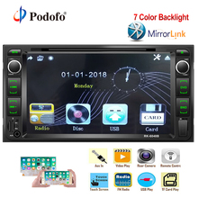 Podofo 2 Дин Радио стерео Авто Радио 2din FM приемник Bluetooth DVD/CD/MP3/USB/SD/AUX аудио плеер Поддержка заднего вида Камера