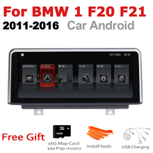 Car Radio 2 din GPS Android Navigation For BMW 1 Series F20 F21 2011~2016 NBT AUX Stereo multimedia touch screen original style car radio 2 din gps android navigation for bmw x3 e83 2004 2010 idrive aux stereo multimedia touch screen original style