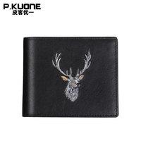 P.Kuone new Men Wallet Genuine Leather Purse Fashion Deer head creative Long Business Male Clutch short Wallets Men's handbags