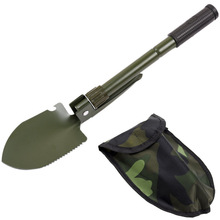 Entry Level Multifunction Shovel