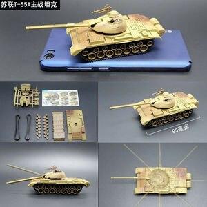 1/72 4D Танк Модель для сборки, набор T72-M1, JSU-152, M1 Пантера II, серия Battle Chariot, модель игрушечного танка для мировой войны