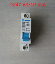 1P DZ47-63/1P 32A C32 240V~ 50HZ/60HZ MINI Circuit breaker AC MCB safety breaker C Type стоимость