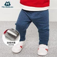 6611b1fbcf15a Mini Balabala pantalons pour bébé Enfants Garçons Filles Harem PP Pantalon  Tricoté Coton Unisexe Enfant Leggings Nouveau-Né Vête.