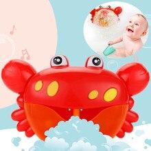 Новые милые малыши животные игрушки для ванной для детей ПВХ поплавок сжать звук вмешиваются игрушки Дети рыба-клоун Ванная комната Pinch брызгающая игрушка 3,21