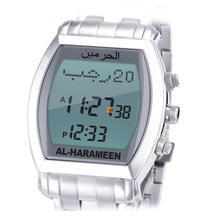 Azan Watch 6260 Islamic Qibla Watch With Prayer Compass Muslim Watch Best Islamic Gifts Wooden Gift Box Sliver