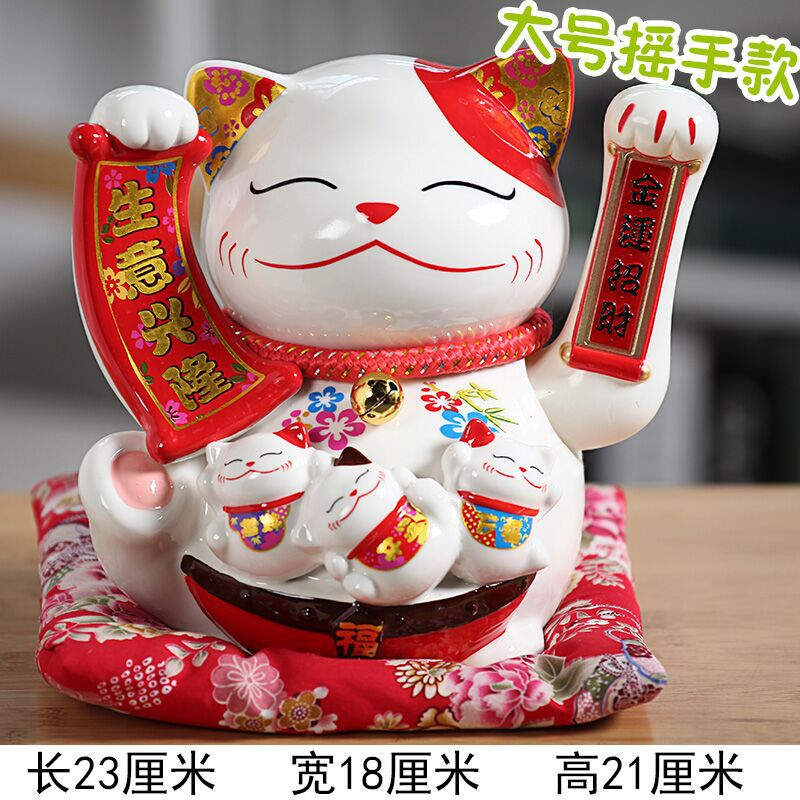 Battery electric hand Lucky Cat ornaments shop opened large decorations crafts checkout equipment