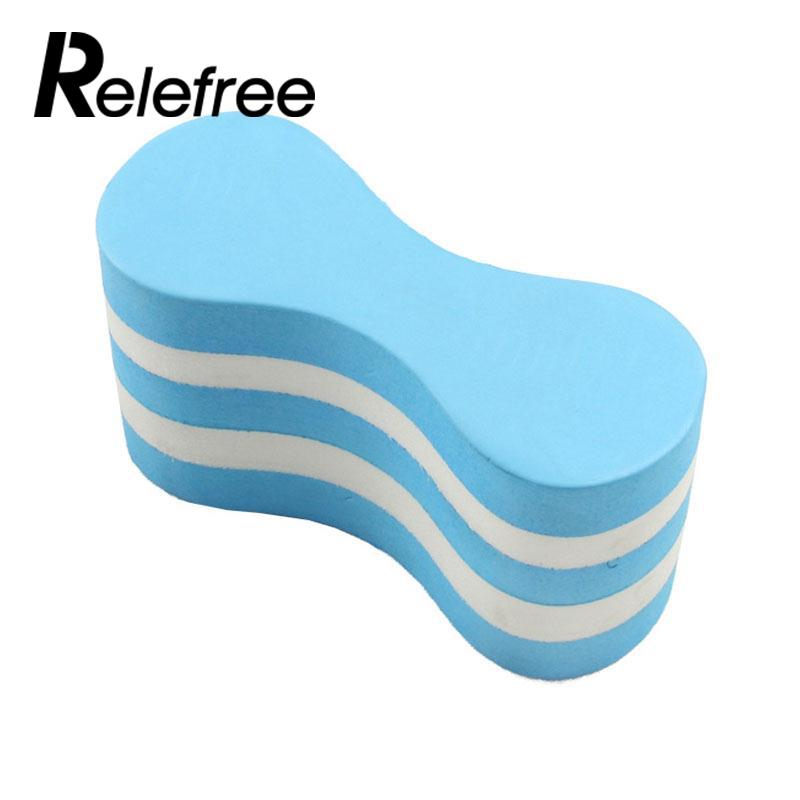 Relefree Children Kids Foam Pull Buoy Float Kickboard Kids Adults Swimming Pool Swimming Safety Aid Kits