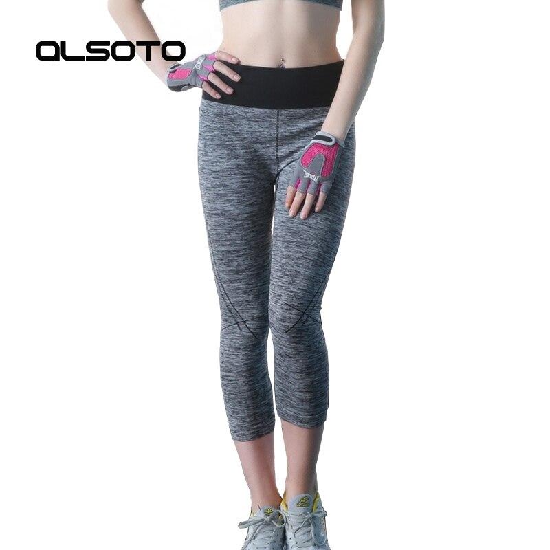 Running shorts for women Running tight sports fitness training Quick-drying Stretch Joggers Yoga Anti-sweat sportswear