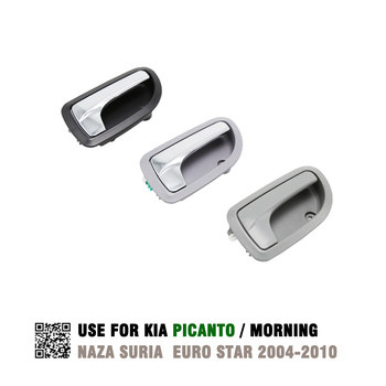THREE COLORS INSIDE INTERIOR DOOR HANDLE FOR KIA PICANTO / KIA MORNING / KIA EURO STAR / KIA NAZA SURIA image