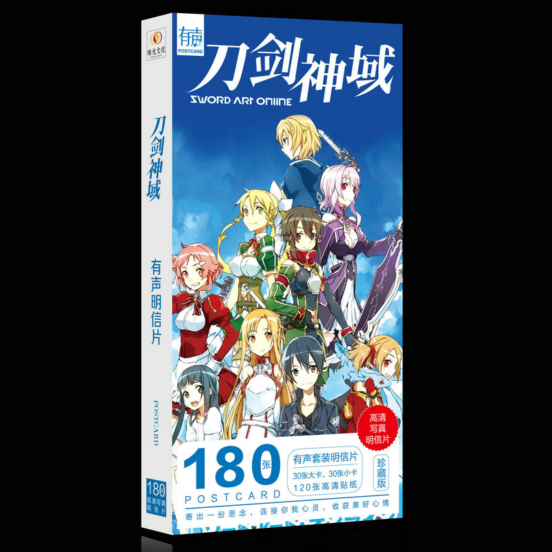 1 Box Anime Sword Art Online SAO Postcard + Sticker Greeting Cards Message Postal Cards Christmas Birthday Gift For Best Friends