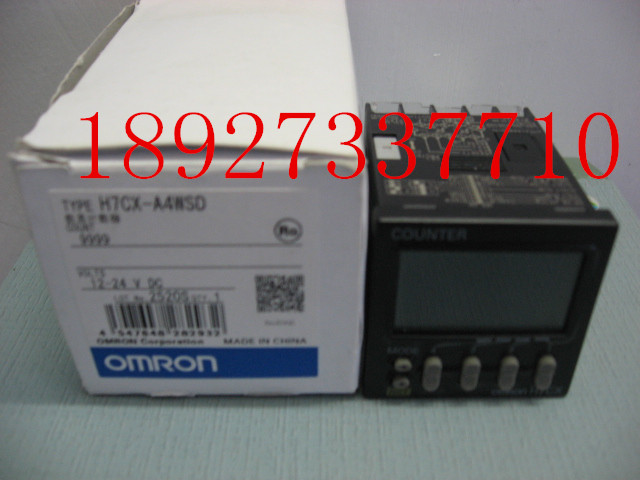 [ZOB] Supply new original authentic Omron omron digital counter H7CX-A4D old models relay brand new original authentic brs15b