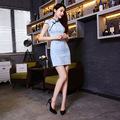 Vintage Charming Cheongsam Women's Floral Mini Dress Evening Party Prom Qipao