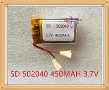 Bateria de Polímero Liter Energy Battery 3.7 V de Lítio 502040 Mp3 450 Mah Ponto Leitura Caneta Gravador