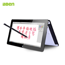 FREE CASE China dual boot Single OS 11 6 Inch 2GB 32GB win8 Tablet pc Windows8