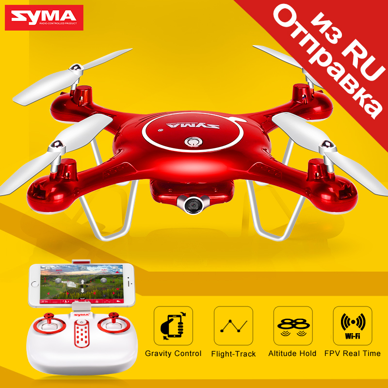 SYMA X5UW Selfie Drone RC Drones Camera HD Wifi FPV Real Time Transmission X5SW Dron Controller Helicopter Aircraft Quadcopter
