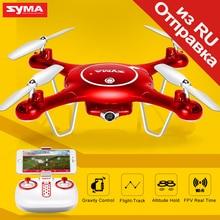 SYMA X5UW Selfie font b Drone b font RC font b Drones b font Camera HD