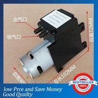 HY V2 Mini Electric Vacuum Pump 12V Diaphragm Pump