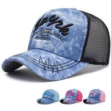 цены New Arrival Men's Women's Baseball Cap Outdoor Visor Breathable Net Sunscreen Adjustable Sun Hat Embroidery Letter Cap