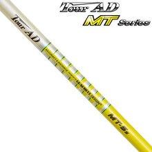 Мужской вал для гольфа Тур AD MT-5 деревянный вал для гольфа 2 шт./лот вал для клюшек для гольфа R SR S flex 0,335 или 0,350 размер наконечника графитовый Вал