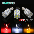 2pcs PY21W P21/5W S25 BAY15D 1156 27SMD 5050 LED bulb White/Red/Yellow lamp car brake lights rear lights stop lights