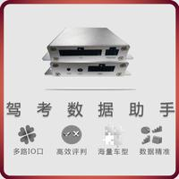 EST558S multiplexing IO mouth new driving exam light block a OBD intelligent driving assistant