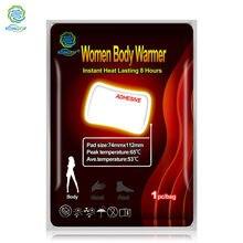 KONGDY marka kobiety ogrzewacz ciała Pad 5 sztuk samo podgrzewany ogrzewacz ciała kij 74x112mm menstruacyjny Cramp Relief Patch Anti Cold Patch