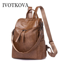 IVOTKOVA Brand Fashion Women Backpacks Soft PU Leather Bag Schoolbags For Girls Leisure Bag mochilas Travel backpack cool walker women backpack leisure travel package black pu leather bag schoolbags for girls female leisure bag mochilas feminina