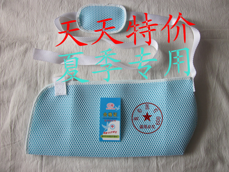 2pcs/lot first aid supplies Mesh summer breathable type spaghetti strap fitted belt spaghetti strap child type