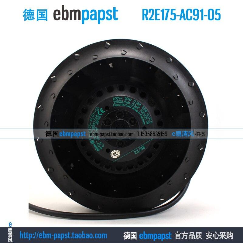 ebmpapst R2E175-AC91-05 AC 400V 65W 70W 0.18A 0.2A 175x175mm Turbo centrifugal fan автошину 175 70 13