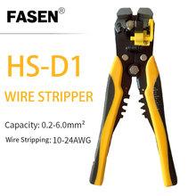 HS-D1 Multi tool Automatic Adjustable Crimping Tool 3 in 1 multitool Cable Wire Stripper Cutter Peeling Pliers repair hand tools