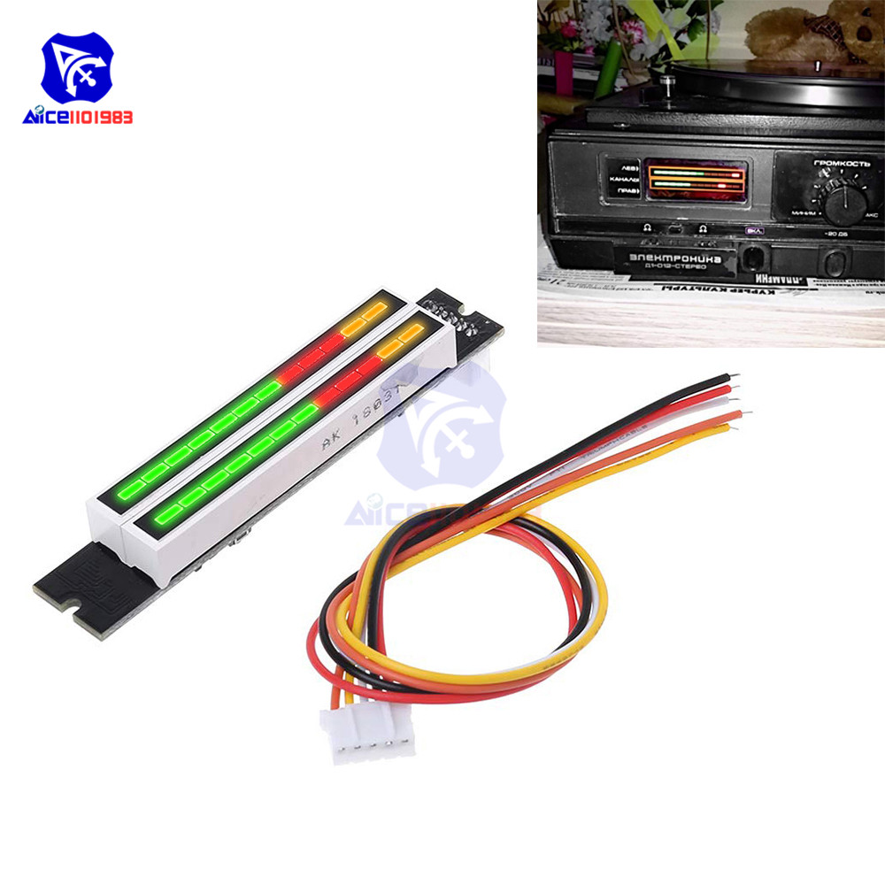 Mini Dual 12-bit LED Music Level Indicator Adjustable Light Speed VU Meter Stereo Amplifier Board With AGC Mode