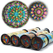 2017 New Brand Kaleidoscope Colorful Toy Kids Children Birthday Educational For Children Gifts 30CMHot Sale(China)
